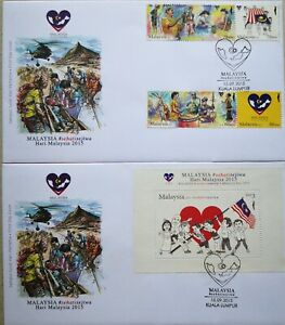 Malaysia FDC with Miniature Sheet & stamps (15.09.2015) - One Heart, One Soul
