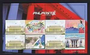 2021 Philippines Kesong Puti Festival, Sta. Cruz Laguna Generic sheet mint NH