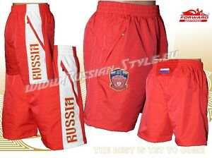 FORWARD-034-RUSSIA-034-Herren-Shorts-9056-Rot