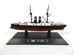 Mikasa 1902 Japan Schlachtschiff 1:1100 DeAgostini Militär T08