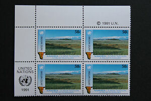 Vereinten-Nationen-New-York-Briefmarke-Briefmarke-Yvert-Und-Tellier-N-589-x