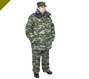 Bekleidung ORIGINAL RUSSISCHE ARMEE ANZUG TARN FLORA HOSE JACKE RUSSLAND OUTDOOR PAINTBALL Angelsport