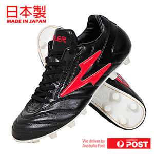 Details about Brand New Japan Adler Reggio MS Black Red Football/Soccer  Shoes Boots US 8 5