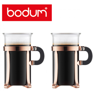 Details About Bodum Chambord 10oz Tea Or Coffee Cups Copper Borosilicate Glass Bodum Boxed