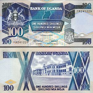 UGANDA 100 SHILLINGS 1988 P 31 UNC