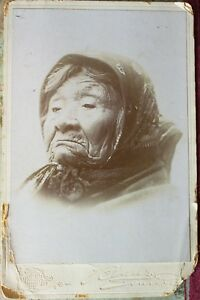 Princess-Angeline-Eldest-Daughter-Chief-Seattle-Rare-Cabinet-Photo-Bailey-1896