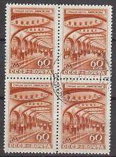 Russia 1947 Sc# 1157  Moscow Subway Mayakovsky station METRO block 4 NH CTO