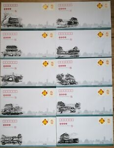 China-FDC-10-pcs-Beijing-City-Gate