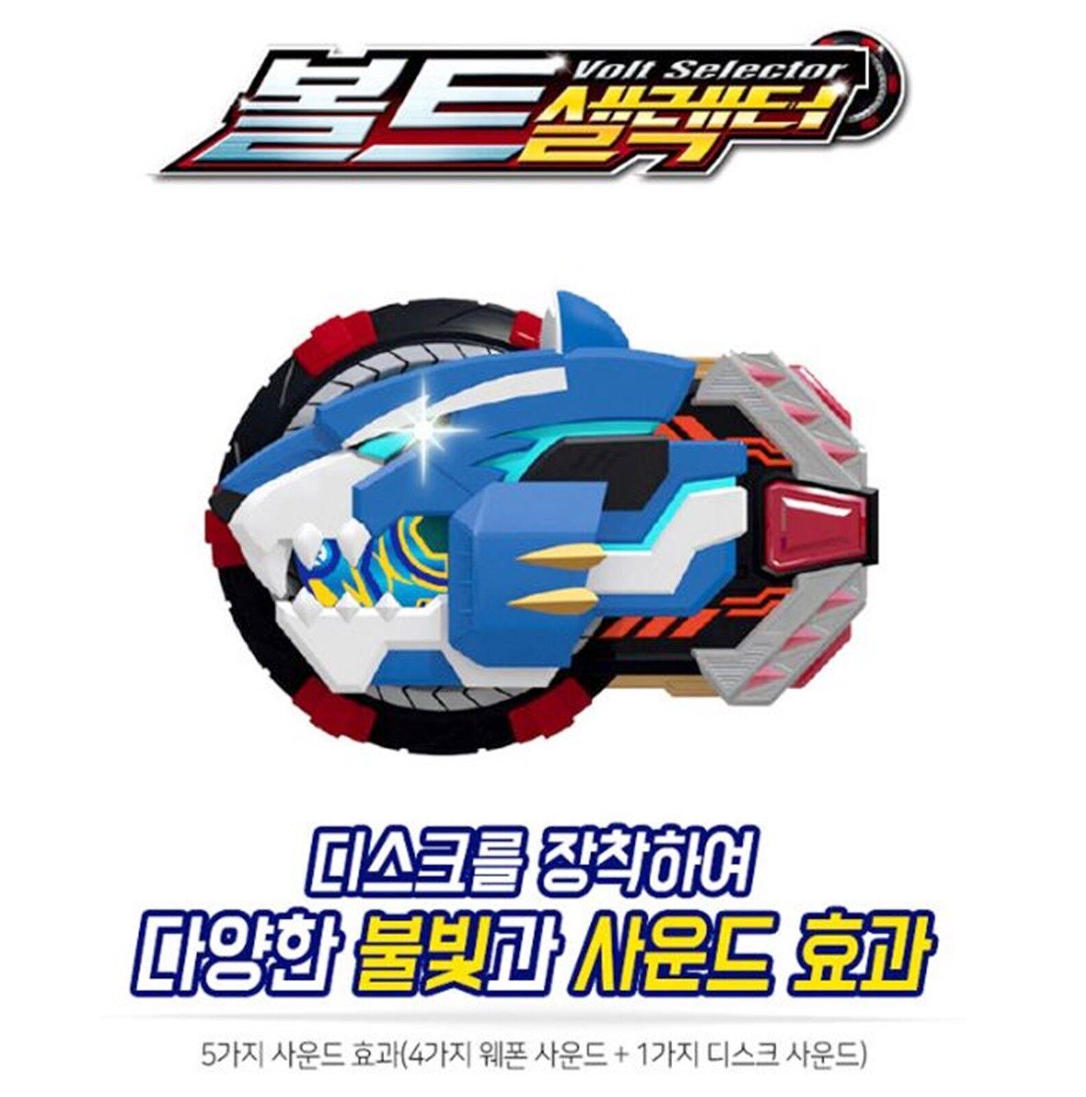 MINIFORCE MINI FORCE X  BOLT VOLT SELECTOR + + + Extra 6 Disks  bluee Disk Play Toy 554a09