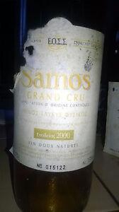 2000 Samos Grand Cru Süßwein griechischer Likörwein Dessertwein 750ml numeriert - Deutschland - 2000 Samos Grand Cru Süßwein griechischer Likörwein Dessertwein 750ml numeriert - Deutschland