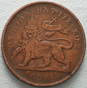 1889   Ethiopia 1 / 32  Birr  copper   coin   King Menelik