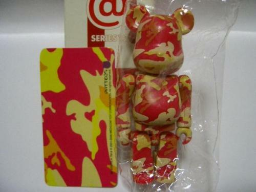 "Medicom Bearbrick Series 12 S12 /""Pattern/"" Be@rbrick"
