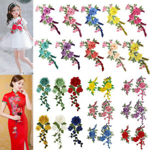 Sewing on Patch Embroidered Blooming Flower Applique Dress Clothing Decor DIY