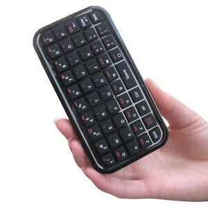 universal mini usb bluetooth wireless keyboard for samsung. Black Bedroom Furniture Sets. Home Design Ideas