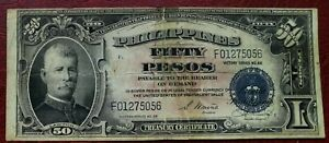 PHILIPPINES BANKNOTE: 50 PESOS VICTORY OSMENA HERNANDEZ WITH TRANSPARENT TAPE