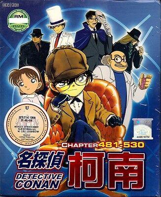 Detective CONAN DVD (Chapter 481-530)