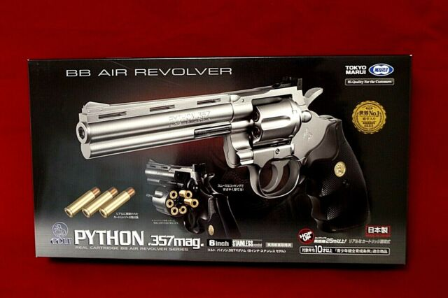 Crown model Hop-up air revolver No.17 COLT Python hunter 8 inch stainless color