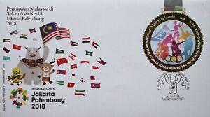 Malaysia FDC (15.11.2018) - 18th Asian Games Jakarta Palembang 2018