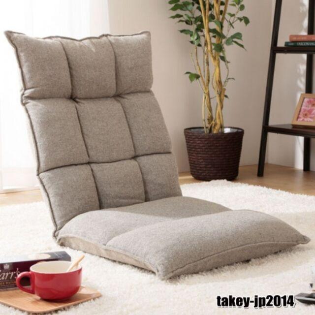 EMS Shipping Legless chair L shape sofa Japanese Reclining Holding chair  Gray