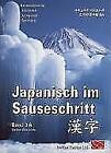 Japanisch im Sauseschritt. Untere Oberstufe Bd. 3 von Thomas Hammes (2003, Taschenbuch)