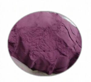 Organic Acai Berry Powder Freeze Dried - Detox, Antioxidant * Superior Quality *