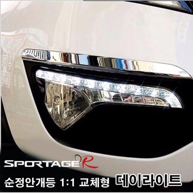 Daytime Running Light DRL LED Day Lights Fog lamp For KIA Sportage R 2011~2013