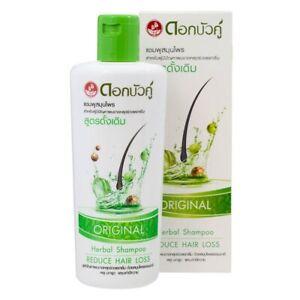 Dok Bua Ku Original Herbal Gentle Shampoo Reduce Hair Loss Natural Active 100%
