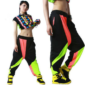 Image is loading Kids-Adult-patchwork-sweatpants-sports-Trouser-Costume -Harem-  sc 1 st  eBay & Kids Adult patchwork sweatpants sports Trouser Costume Harem Hip Hop ...
