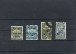 Equador Telegrafos And Double Overprint Stamps Ref: R5431