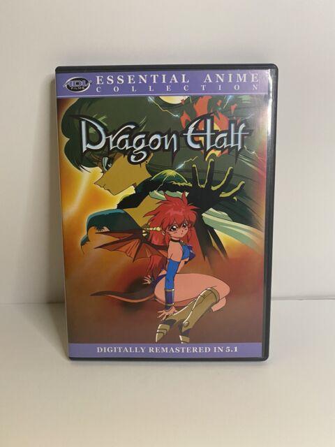Vol. 1-Anime Essentials DVD 2004 - Dragon Ctalf