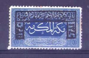 SAUDI ARABIA 1925 OVP OTTOMAN HEJAZ STAMP MH