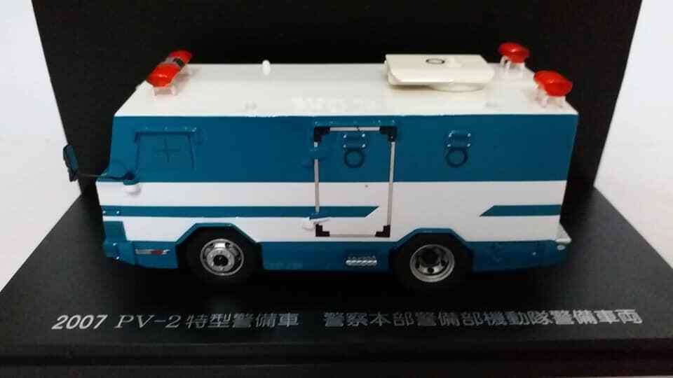 grandes ofertas 1 43 RAI's japonés Mitsubishi PV2 PV2 PV2 blindado guardia policía especial vehículo 2007  popular