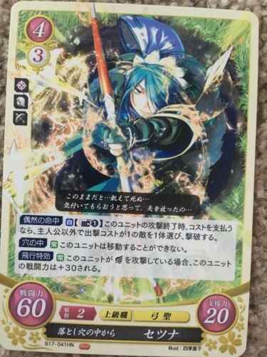 From Within a Pitfall B17-041HN Fire Emblem 0 Cipher Mint FE If Fate Setsuna
