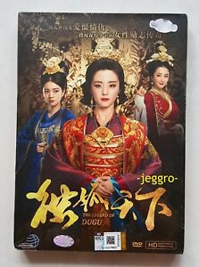 Details about Chinese Drama DVD The Legend of Dugu 独孤天下 (2018 HD) ENG SUB  All Region FREE SHIP