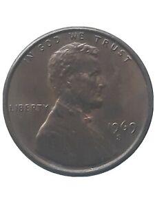 1969 S Lincoln Memorial Cent DDO Error Coin