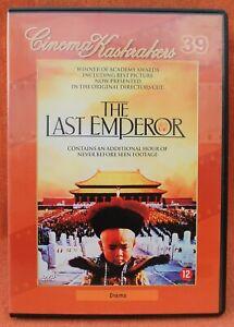 THE-LAST-EMPEROR-DVD