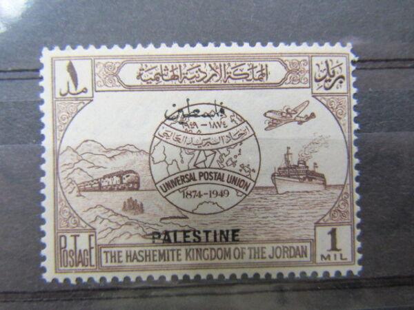 Ambitieux Jordan/noir Surimpression/palestine Timbres Upu 1 M Sg P30b Neuf Sans Charnière Og Prix De Vente