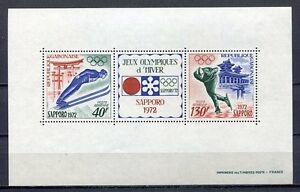 36984) Gabon 1972 MNH Olympic Games Sapporo S/S