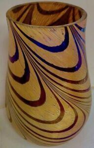 Vintage Teleflora Brown Pulled Feather Iridescent Art Glass Vase