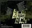 miniatuur 2 - 3 Doors Down - The Better Live / Live in Houston Deluxe Edition 2 CD Set NEU OVP