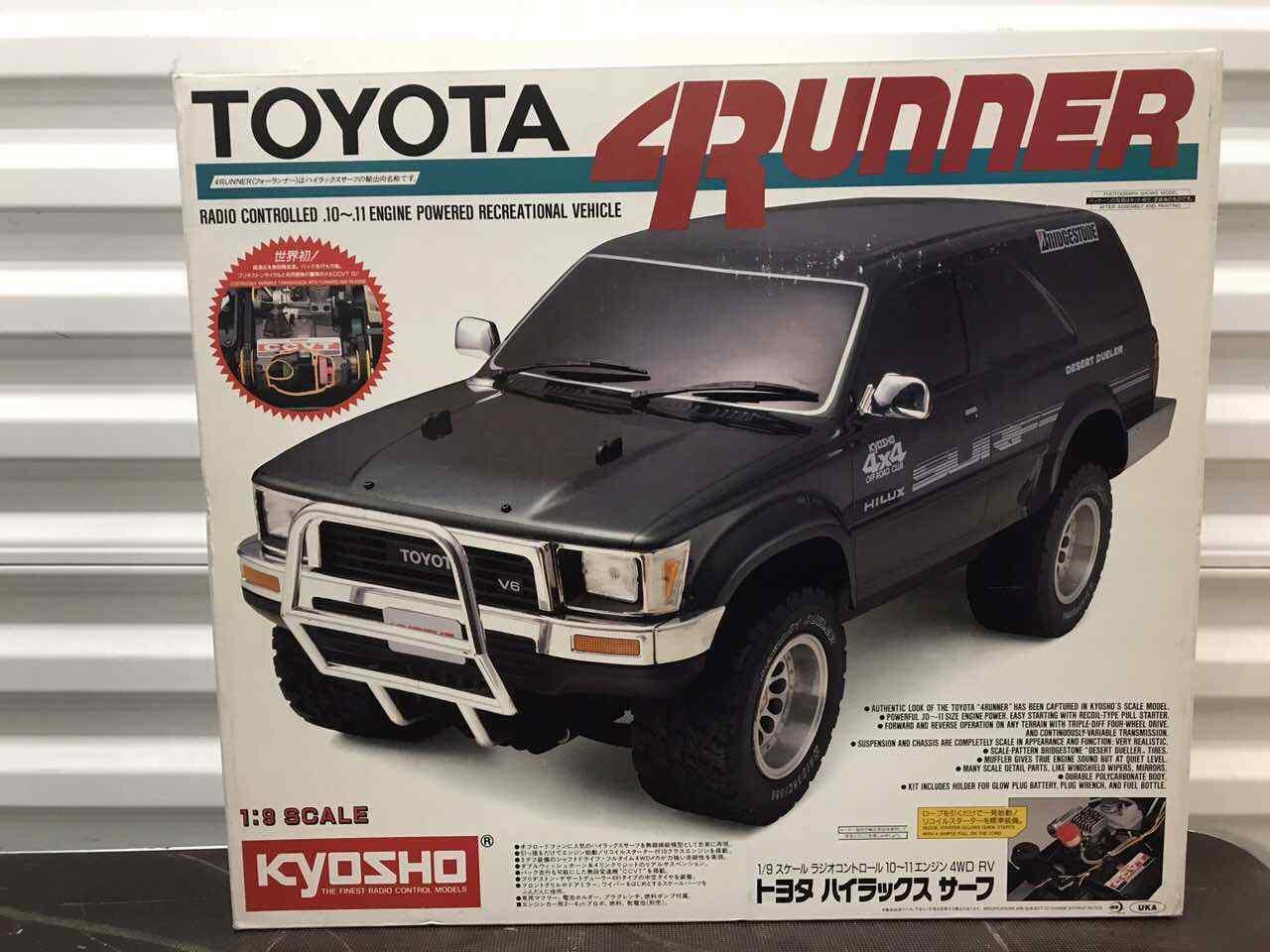 1:9 Kyosho Toyota 4runner Rc Gp Ccvt Scatola Ingranaggi Vintage Nuovo