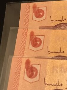 RM 10 Ink Smear Error / 9 Pieces / Not Running Number / UNC / MBI Sign