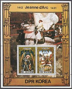 KOREA-Pn-1981-MNH-SC-2092-Sheet-Joan-of-Arc-550th-Anniv-Death