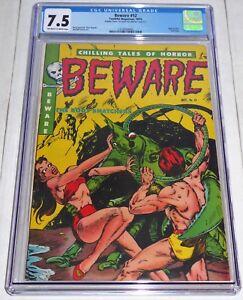 Beware #12 Double Cover CGC Universal Grade 7.5 Used in SOTI Last Issue Comic