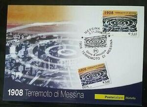 2008 TERREMOTO DI MESSINA FDC TIMBRO FIGURATO MESSINA PREMIER JOUR