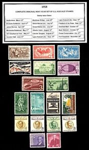 1958-COMPLETE-YEAR-SET-OF-MINT-MNH-VINTAGE-U-S-POSTAGE-STAMPS