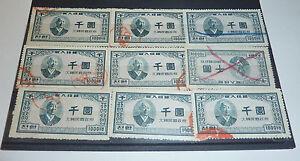 Korea-9-Fiskalmarken-Wertmarken-SEHR-SELTEN