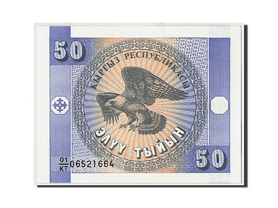 #306670 Unc 50 Tyiyn 65-70 01/kt 06521664 New Varieties Are Introduced One After Another Kyrgyzstan Km #3
