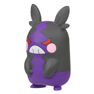 "Pokemon Figure Moncolle ""Morpeko(Hungry)"" Japan"