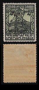 Armenia-1922-SC-324-mint-c4257